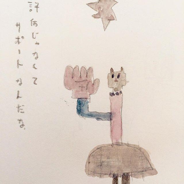 【お知らせです】kousagisha galleryでの 展示 「冬の部屋」 本日2月12日 は くろさわ じゅんこさんのパームリーディングのイベント為 お休みと なっております。なお、 12日のパームリーディングの予約は 定員に達しましたので 予約受付を 終了いたします。たくさんのご予約 ありがとうございます!(2階、菜食光兎舎は 通常営業しております)◎明日、2月13日の受付は まだ 少しだけ 空きがありますよ。tomoya.forute33@gmail.comまで ご予約下さい。よろしくおねがいいたします。#加藤智哉  #kousagishagallery #光兎舎 #展覧会 #パームリーディング #くろさわじゅんこ