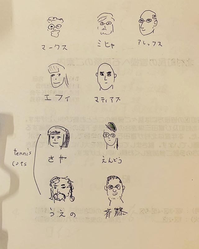 ホホツァイツカペレ × テニスコーツ × ざやえんどう