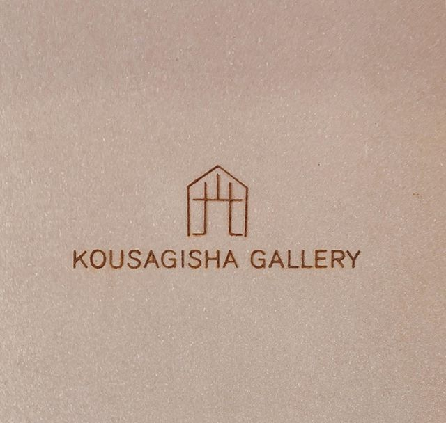 【光兎舎 今後の展覧会のお知らせです】kousagisha gallery.光兎舎で 今後開催予定されている展覧会のスケジュールをお知らせさせて頂きますね。作品を観る側として、展覧会のお手伝いをさせて頂く側として とても楽しみです。気になる展覧会がございましたら 是非是非 お越し下さいませ。(※数ヶ月先の作家さんの展示日程は 多少変更がある可能性はありますが、ご了承下さい)どうぞよろしくお願い致します◎ ▽▽▽▽▽▽▽▽▽▽▽▽▽▽▽▽▽▽▽▽▽▽▽▽▽▽▽▽▽▽▽▽▽▽▽▽▽▽▽▽▽▽▽▽【展覧会日程予定日】(※ 光兎舎の定休日は 月、火となっております) ︎灰方 るり  Ruli Haikata[日程]11月12日(火)〜12月1日(日)※ 光兎舎は月曜火曜定休日となりますが、灰方さんの展覧会は作家さんの希望により 12日(火)が初日となります。菜食光兎舎は お休みです。[情報]https://instagram.com/haikata?igshid=ekre7vbyonx7□□□□□□□□□□□□□□□□□□□□□□□□︎近藤 晃美 Terumi Kondo [日程]12月18日(水)〜12月29(日)+ 1月8日(水)〜1月19日(日)[情報]http://nanaihi.hervell.com/□□□□□□□□□□□□□□□□□□□□□□□□︎ひろせ べに Beni Hirose [日程]1月29日(水)〜2月23日(日)[情報]http://hirosebeni.com/□□□□□□□□□□□□□□□□□□□□□□□□︎有瀬 龍介  Ryosuke Aruse [日程]3月4日(水)〜3月29日(日)[情報]http://ryosukearuse.sakura.ne.jp/□□□□□□□□□□□□□□□□□□□□□□□□︎田代 裕基 Hiroki Tashiro [日程]4月8日(水)〜5月3日(日)[情報]http://hiroki0411.blogspot.com/?m=1□□□□□□□□□□□□□□□□□□□□□□□□