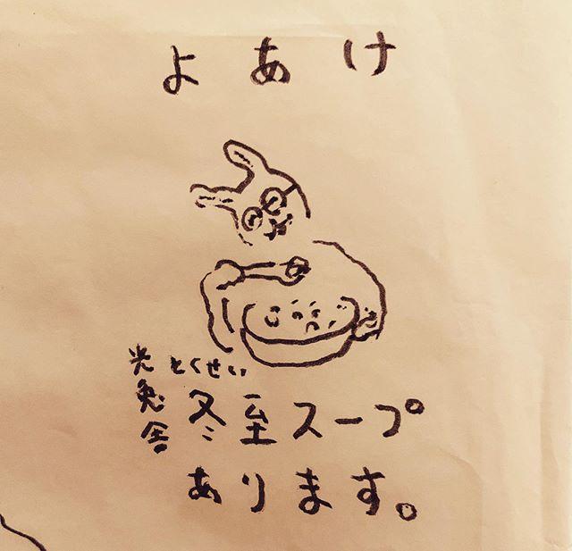 青木 隼人さんの演奏会、すばらしき NIJIKO。